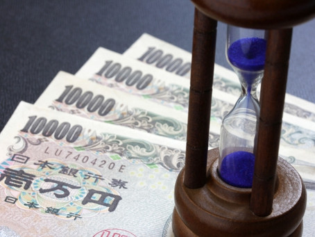 福岡県家賃軽減支援金について