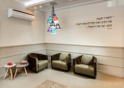 פינת המתנה במשרד המועצה הדתית עמק יזרעאל