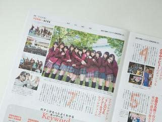 WORKS 新聞