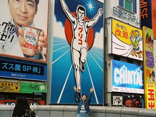 大阪生まれ
