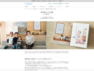 WORKS website