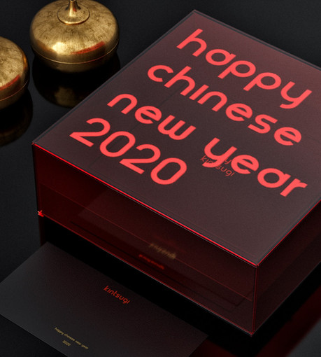 Happy Chines New Year
