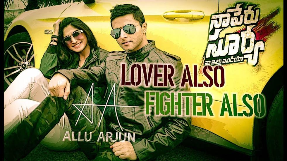 Lover Also Fighter Also Dance | Allu Arjun