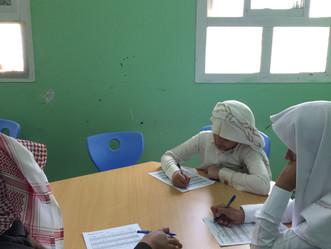 إجازة الهيئتين التعليمية والإدارية نهاية دوام 29 شعبان.