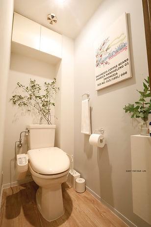 インテリアコーディネート DIY トイレ FOR YOUR … LIFE