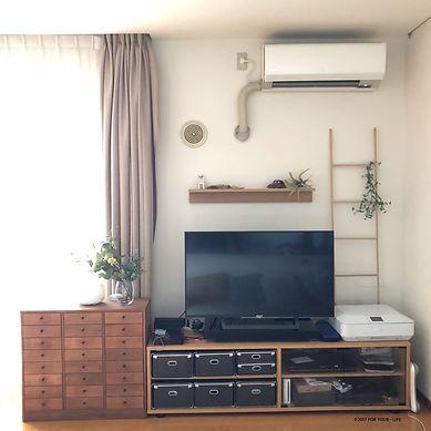 整理収納サービス 無印良品 壁に付けられる家具
