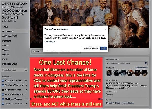 Facebook BS.jpg