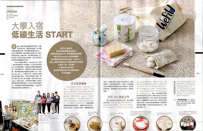 U magazine.jpeg