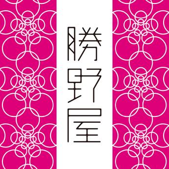 勝野屋ロゴ.jpg