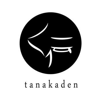 田中伝ロゴ.jpg