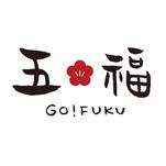 五福ロゴ.png