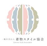 一般社団法人着物スタイル協会ロゴ.png