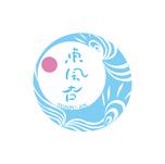 東風杏 ロゴ.png