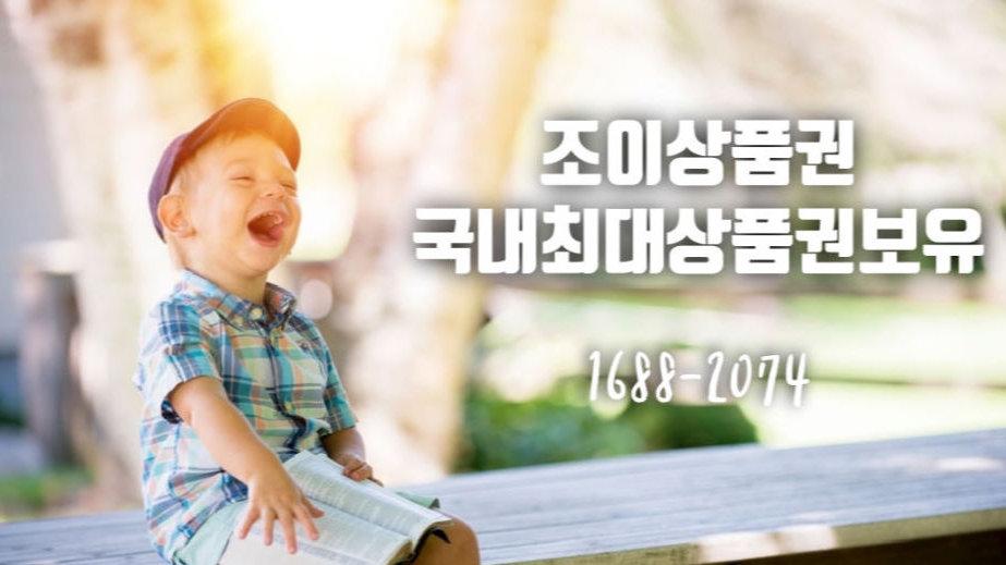 [소개]국내최대다량보유업체 클릭!