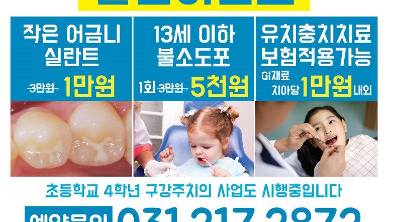 [정보공유]바로가기 클릭!!!