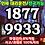 Thumbnail: 전.국.대.리.운.전.번.호.1877.9933