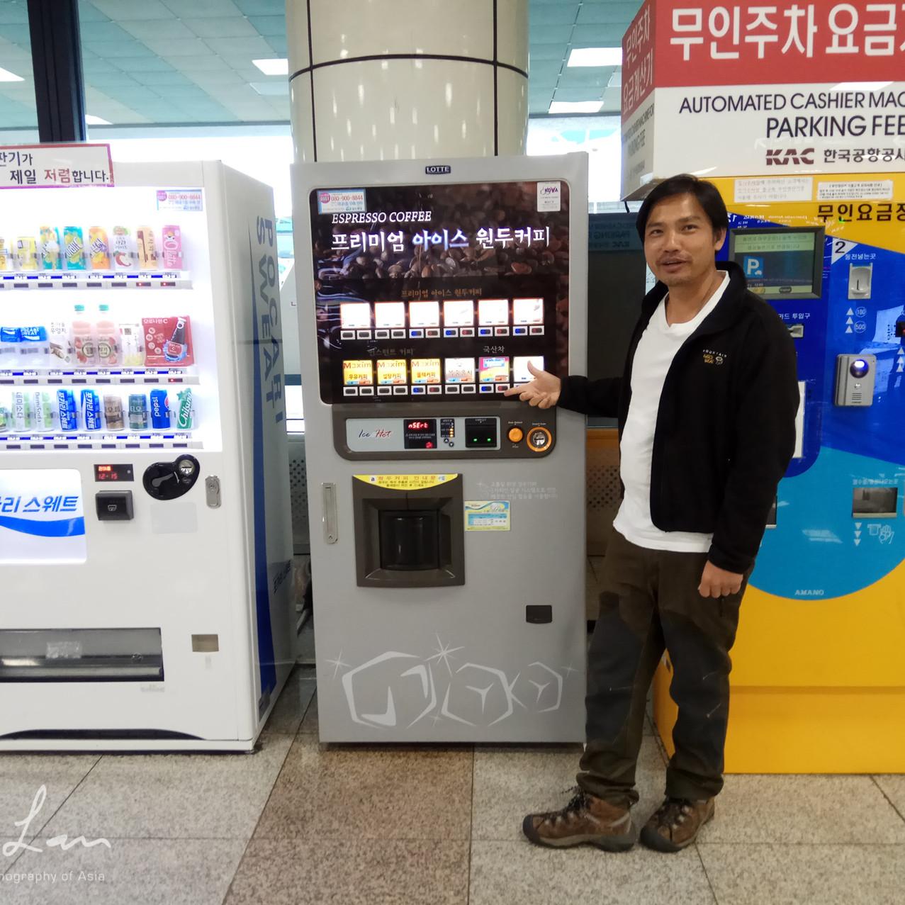 TravelKorea-3