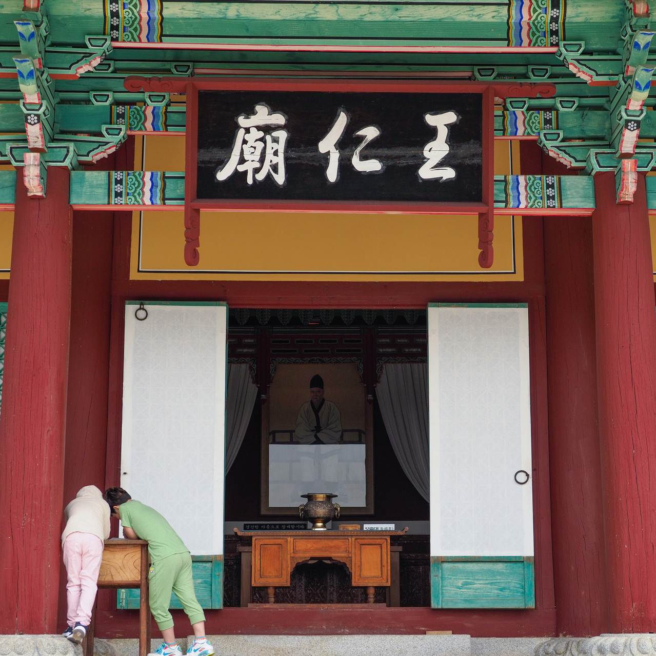 WANG IN TEMPLE
