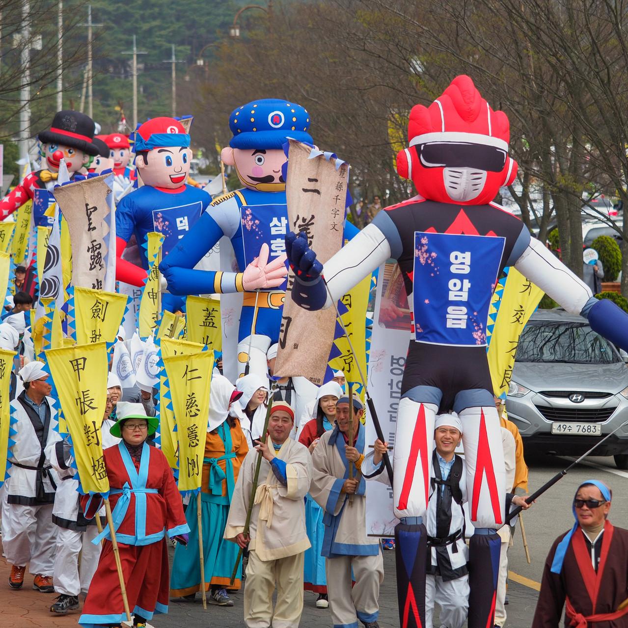 KOREAN PARADE BIG WALKING CHARACTERS