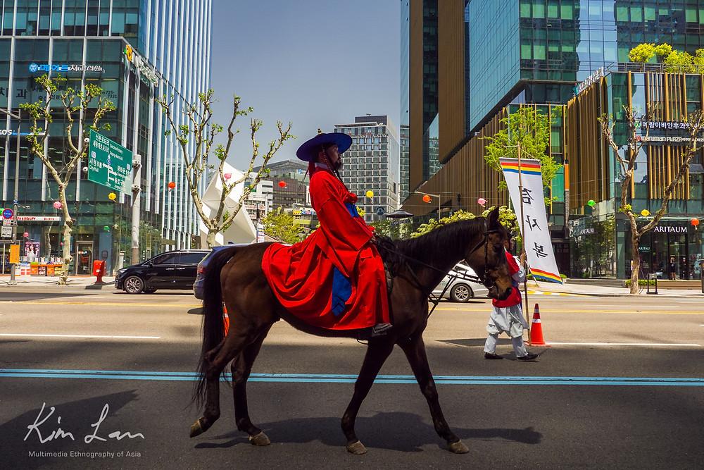 JONGMYO PARADE SEOUL
