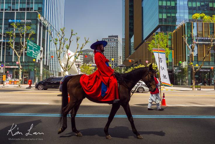 Travel Korea - Mongol Style