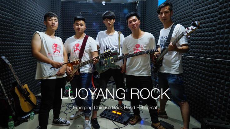 LUOYANG ROCK
