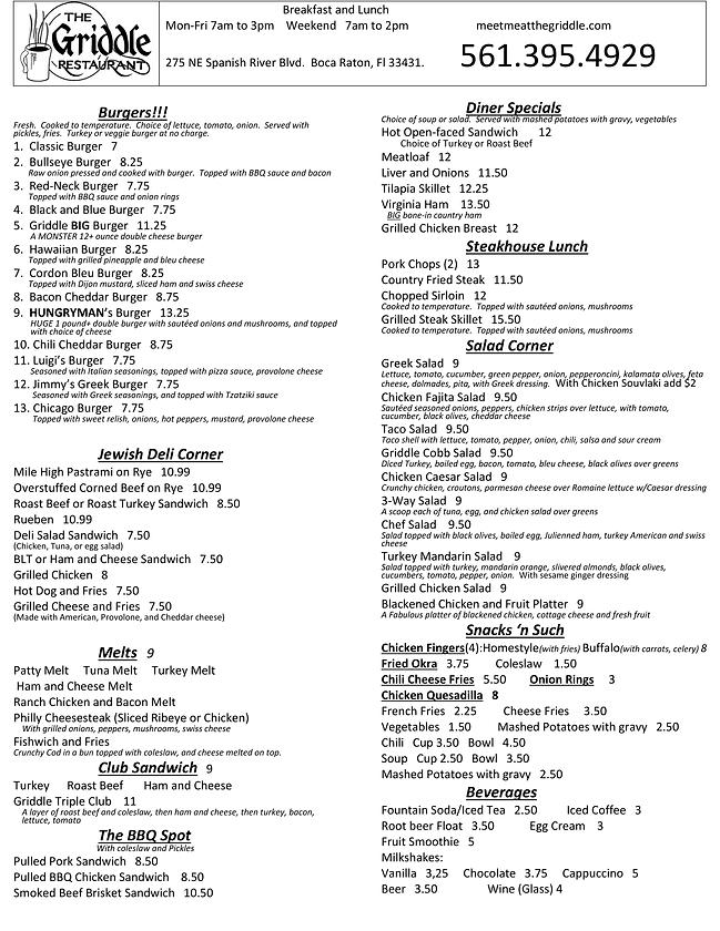 2020 togo menu lunch.png