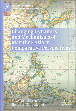 Changing Dynamics and Mechanisms of Maritime Asia in Comparative Perspectives.png