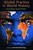 Global_Practices.jpg