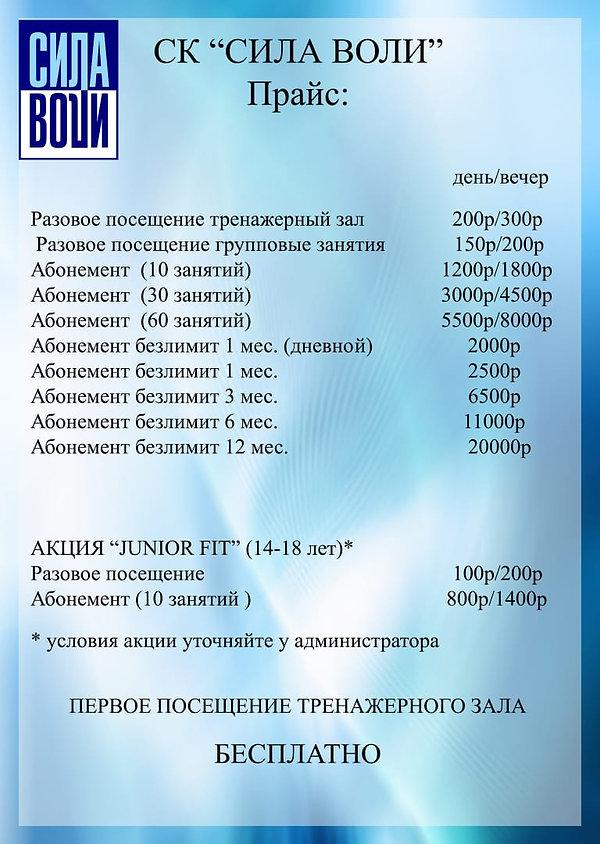 IMG-20191016-WA0001.jpg