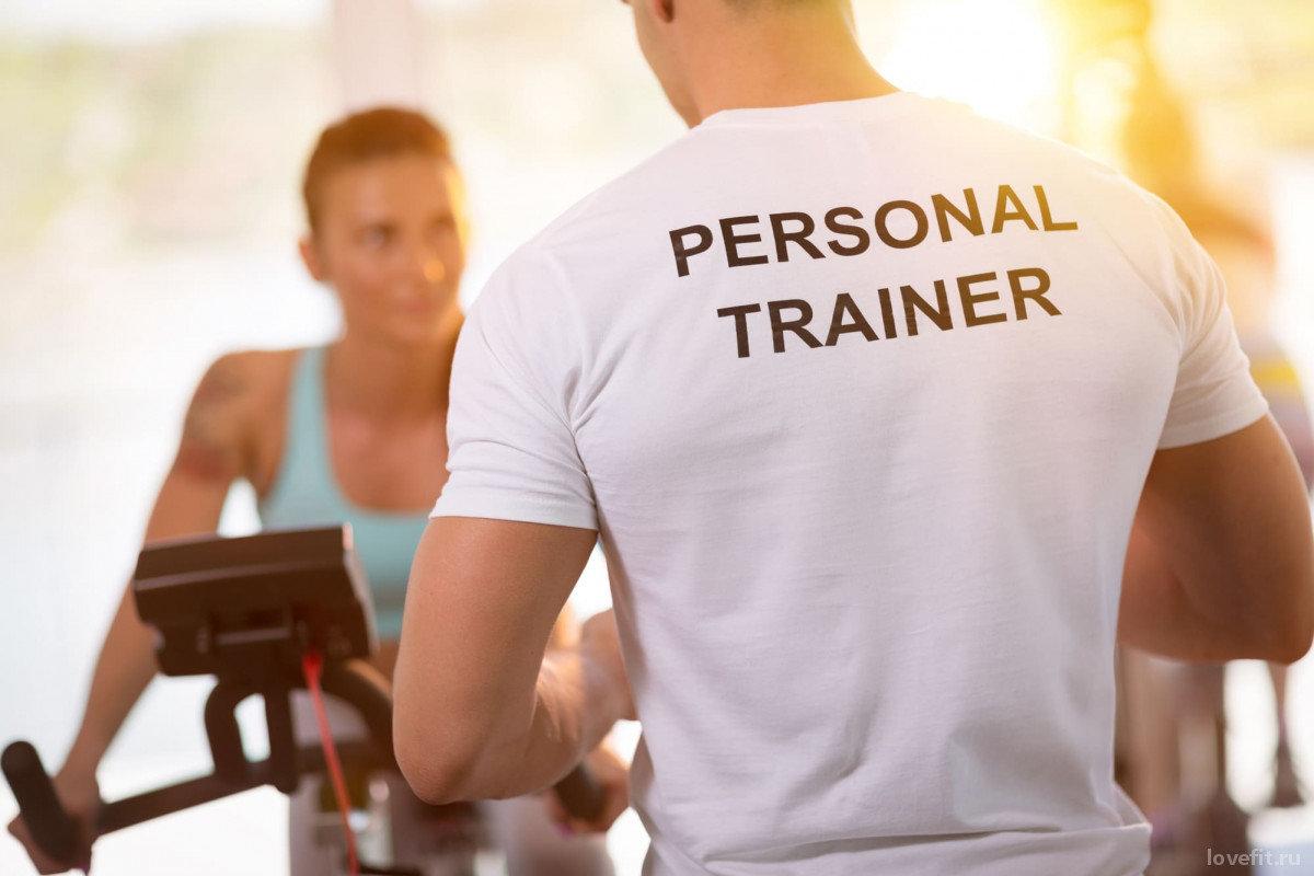 Тренировки с персональным тренером.