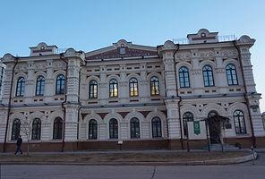 ikt-歴史博物館.jpg