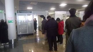 vd-airport-entry.jpg