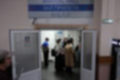 ikt-airport-i6.jpg