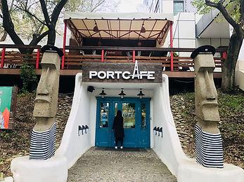 ポルトカフェ