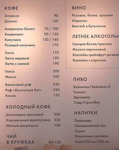 menu-image.jpg