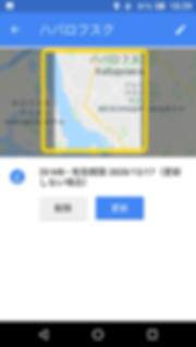 map-offline-6.png