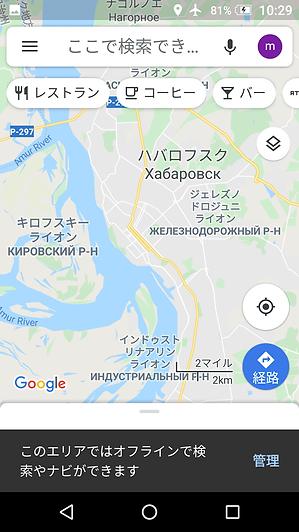 map-offline-7.png
