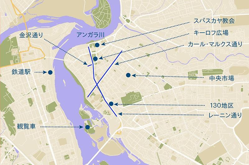 イルクーツク市街地マップ.jpg