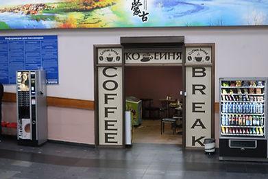 ikt-airport-i3.jpg