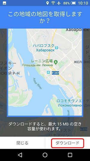map-offline-4.png