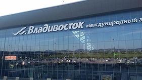 vd-Airport-14.jpg