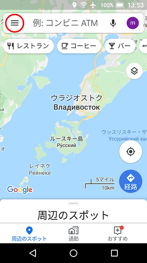 スマホ-001.png