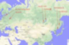 ロシアマップ大.jpg