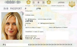 passport-sample-1.jpg