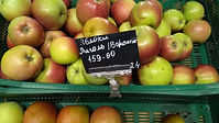 vd-buy-fruits-2.jpg