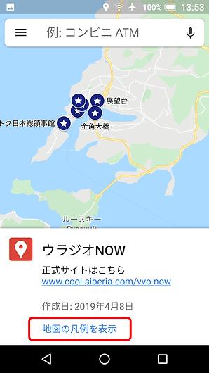 スマホ-004.png
