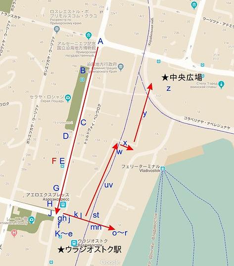 ウラジオストク 街歩きルート②マップ