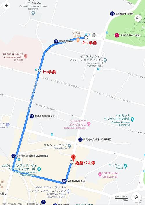 vvo-bus15-stop.jpg