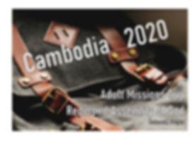 Cambodia 2020 web.jpg